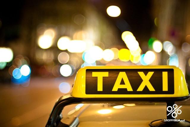 Такси Харьков-Белгород