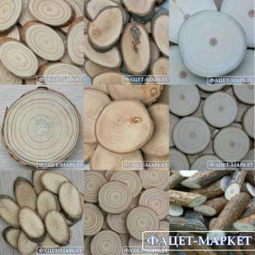 Спилы срезы древесные для декора и рукоделия в ассортименте