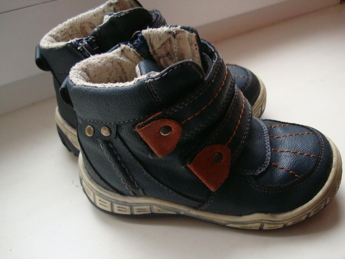 Ботиночки демисезонные 15,5 см. стелька 24р.