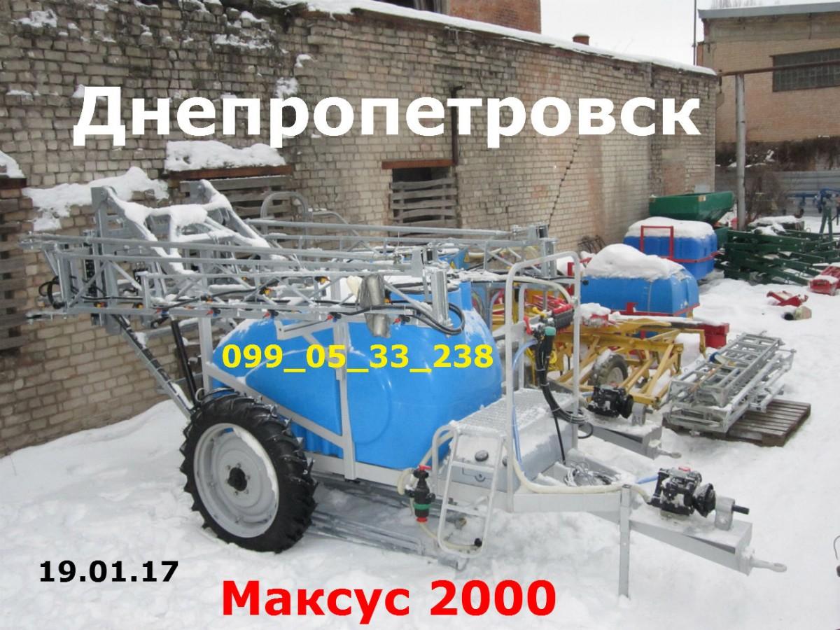 Максус 2000-18 опрыскиватель прицепной как на фото
