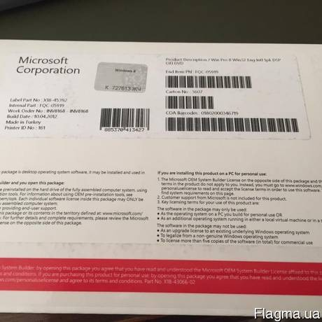 Продам лицензионный Windows 7 Home Basic, Windows 7 Professional, Windows 8.1 Professional, Windows 10 Professional и т.д