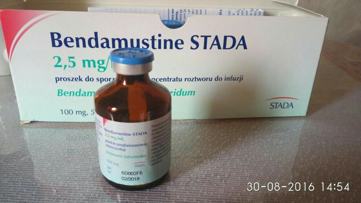 есть Бендамустин и другие лекарства в наличии