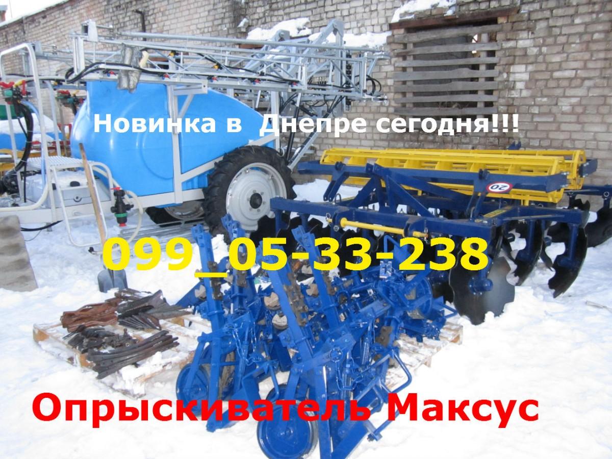 Максус 2000 Новинка в Днепре Прицепной ОП 2000 Опрыскиватель