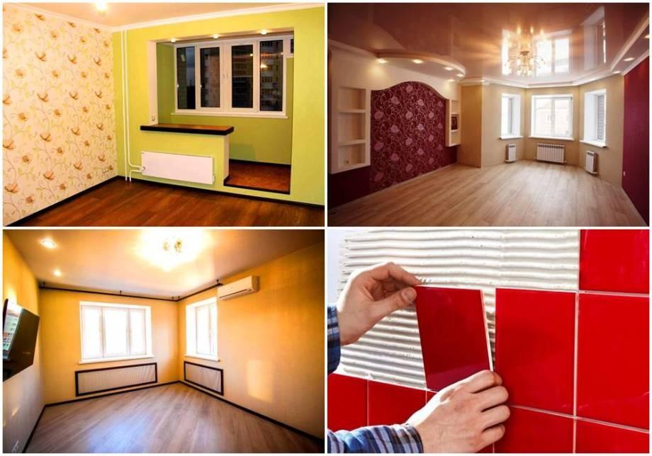 Экономный ремонт и отделка квартир, домов, офисов, кафе, и др.