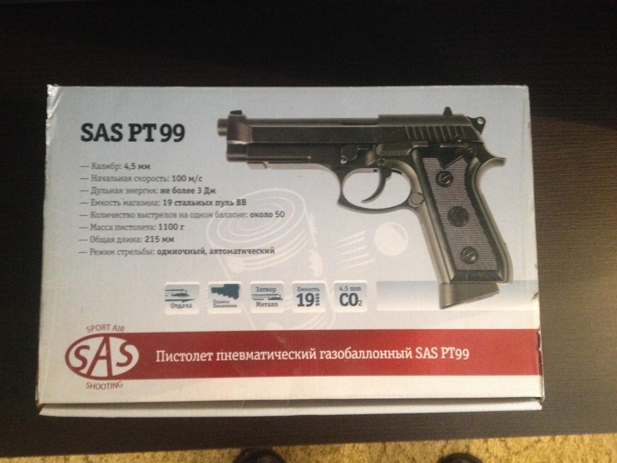 Продам пневматический пистолет SAS PT99 с баллончиками (20 шт.) и пулями (5000 шт.)