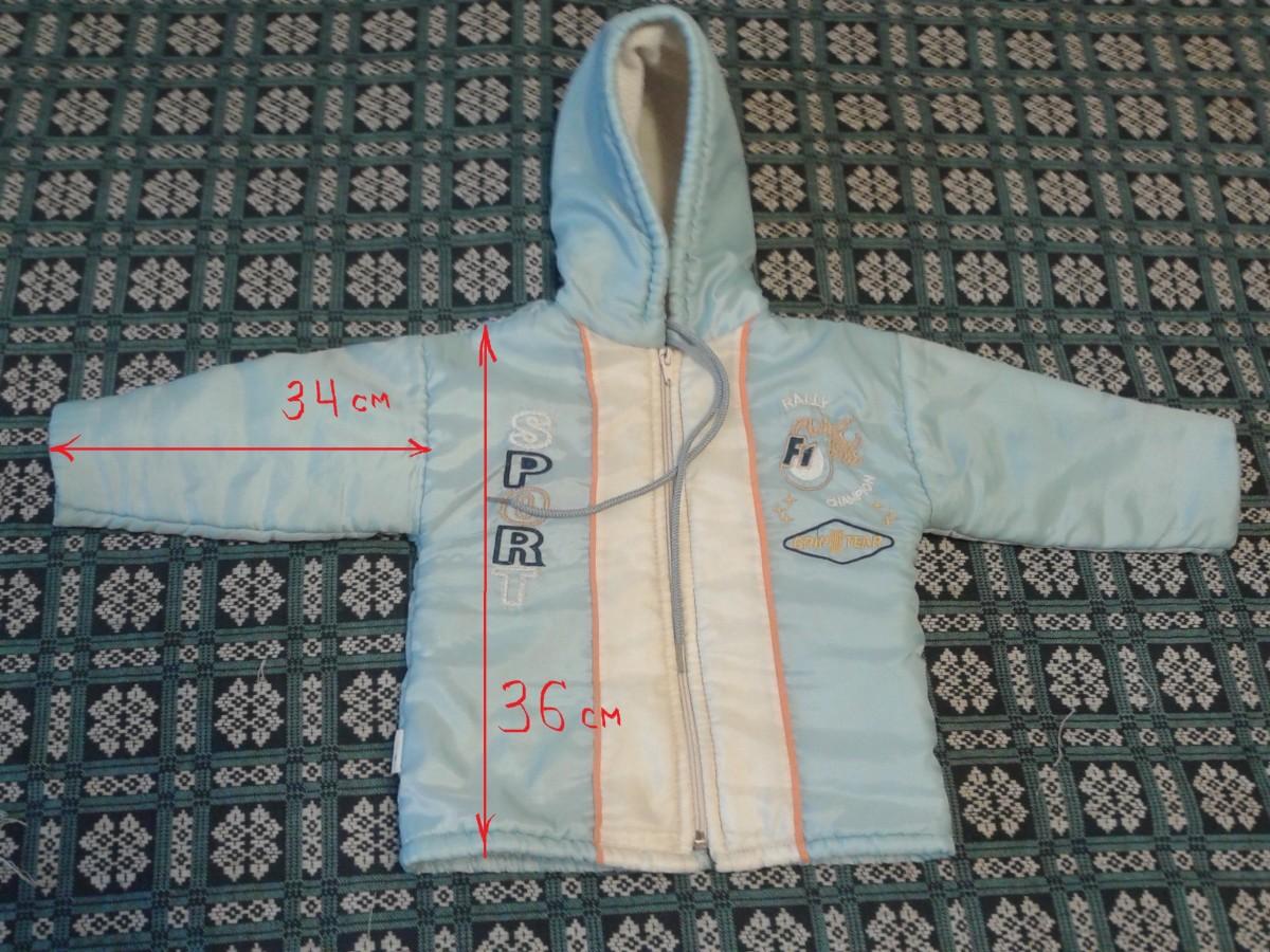 Куртка (на 1-2 года)