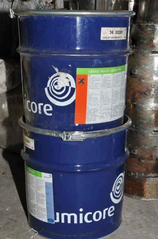 Продам кобальт, оксид кобальта, кобальтовый концентрат, окись кобальта