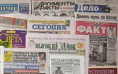 Размещения объявлений во все газеты Украины по минимальной цене!