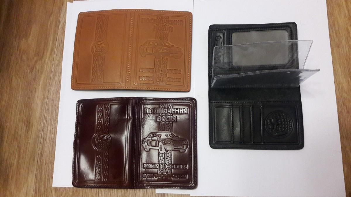Обложки и портмоне кожаные
