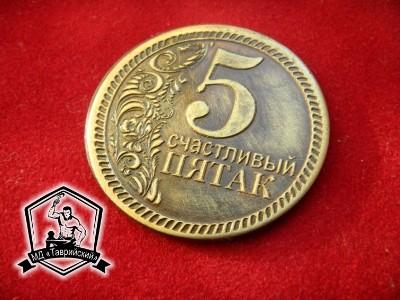 Чеканка монет продам купить куфические дирхемы
