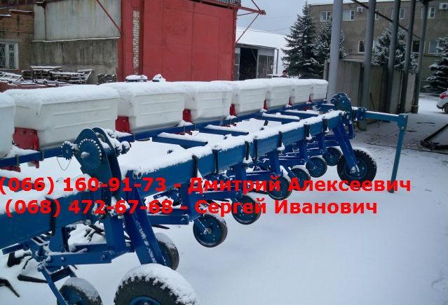 Культиватор КРНВ-5,6-04 (туки с транспортным)