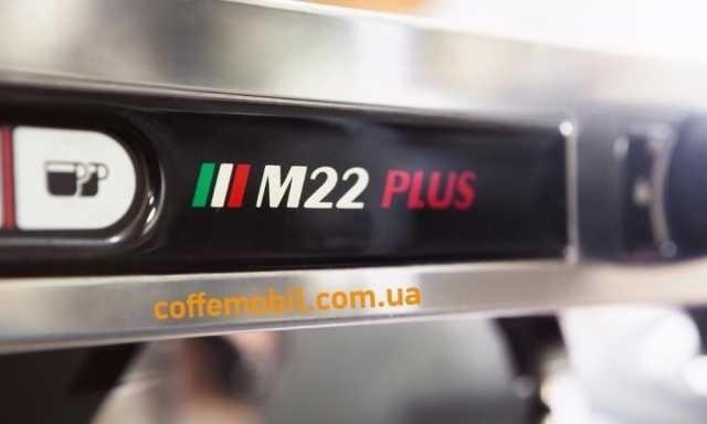 Профессиональная кофемашина (кофеварка) Cimbali m22 plus