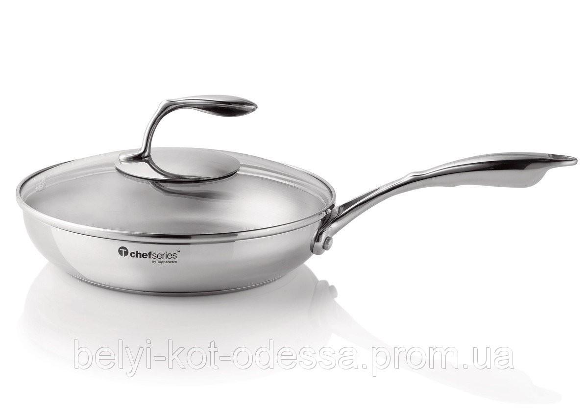 Сковорода «От шефа™» с крышкой (28 см.)Tupperware