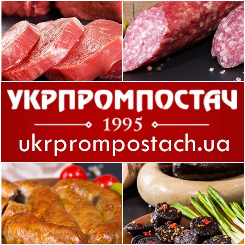 Требуются продавцы мясной продукции в магазин.