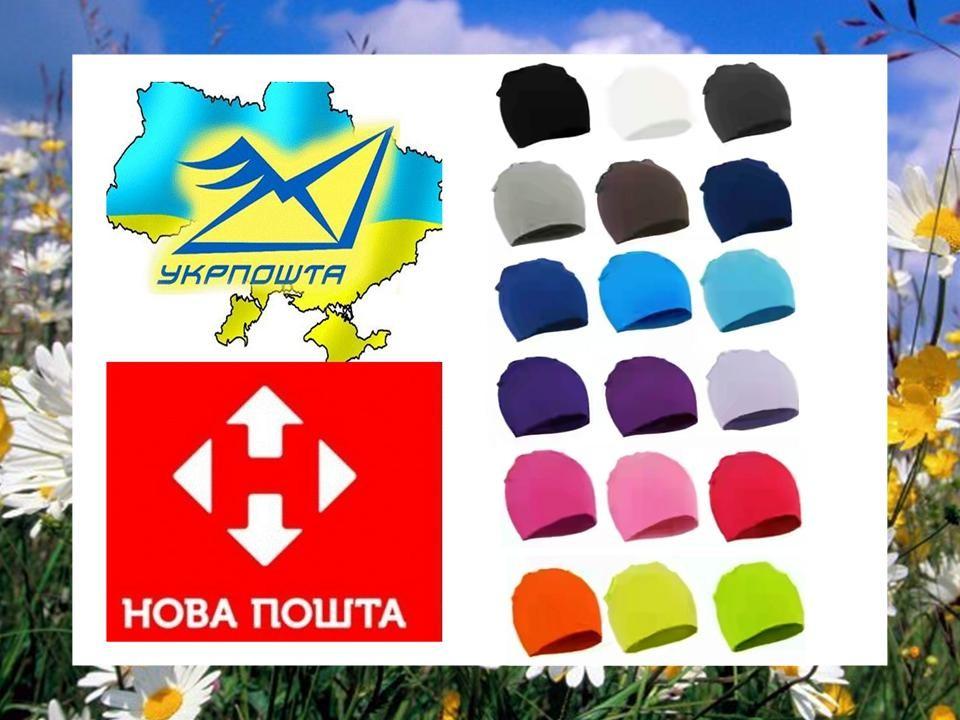 Детская однотонная шапка, выбор разных цветов