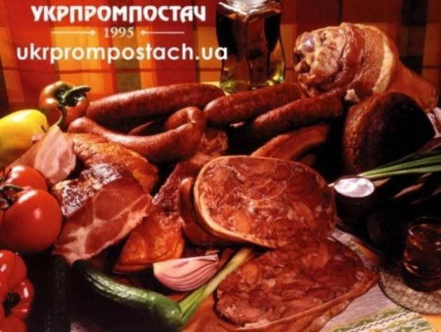 Продавцы в магазин колбасных и мясных изделий.
