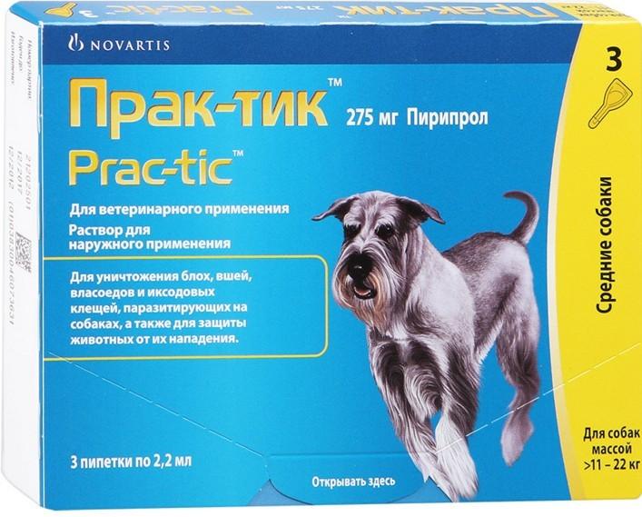 Прак-тик каплі для середніх собак 11-22 кг.(3 піпетки) Новартис