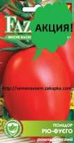 Продам семена овощей