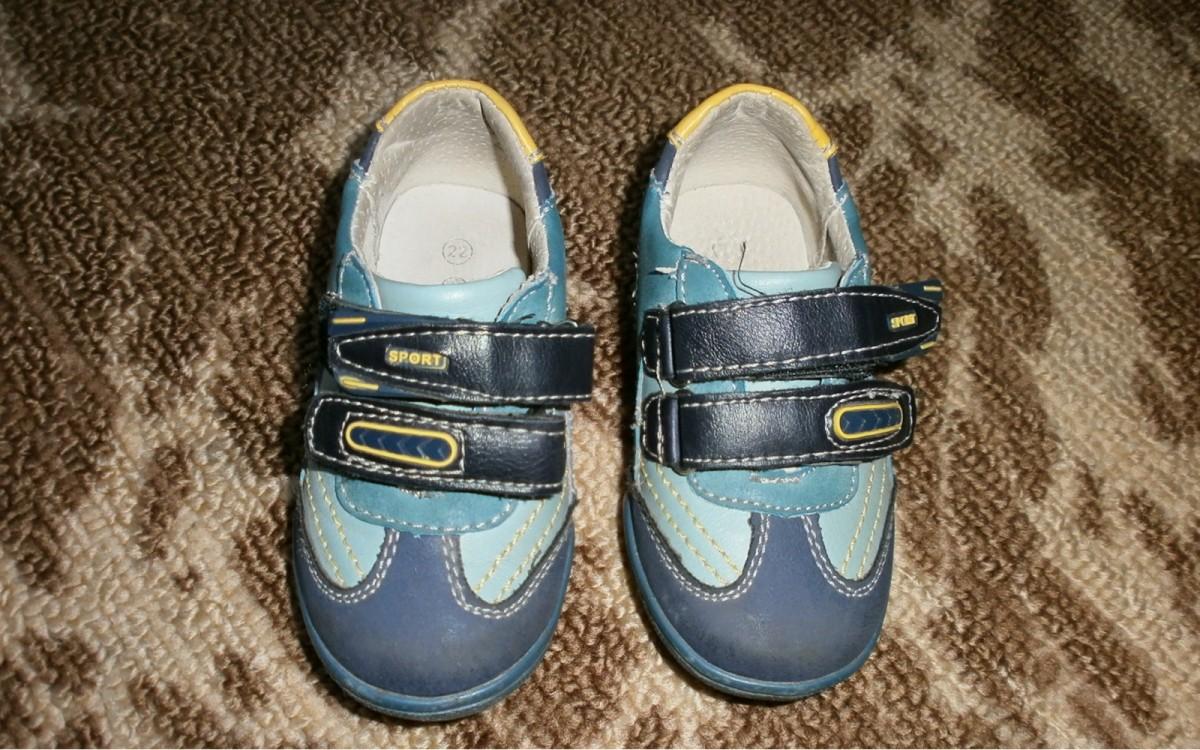 d36551fc991760 ... Детский мир Белая Церковь · Детская обувь Белая Церковь. Следующее.  Кросівки 22 розмір