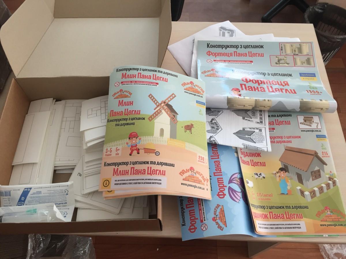 Готовый домашний бизнес по изготовлению детских конструкторов