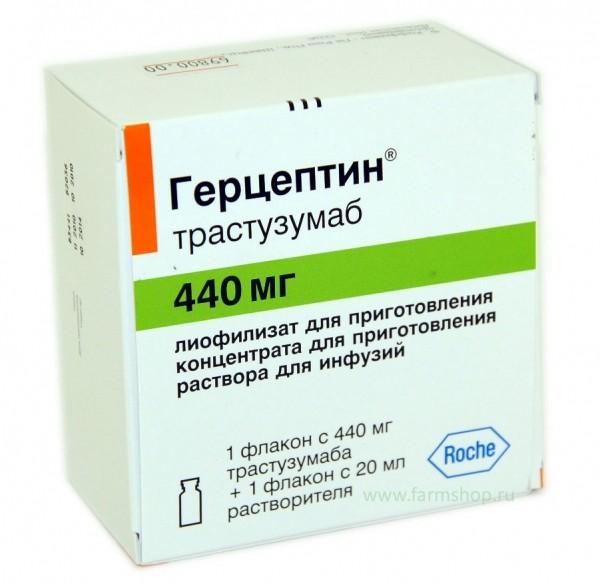 Медицинский препарат Герцептин, только здесь.