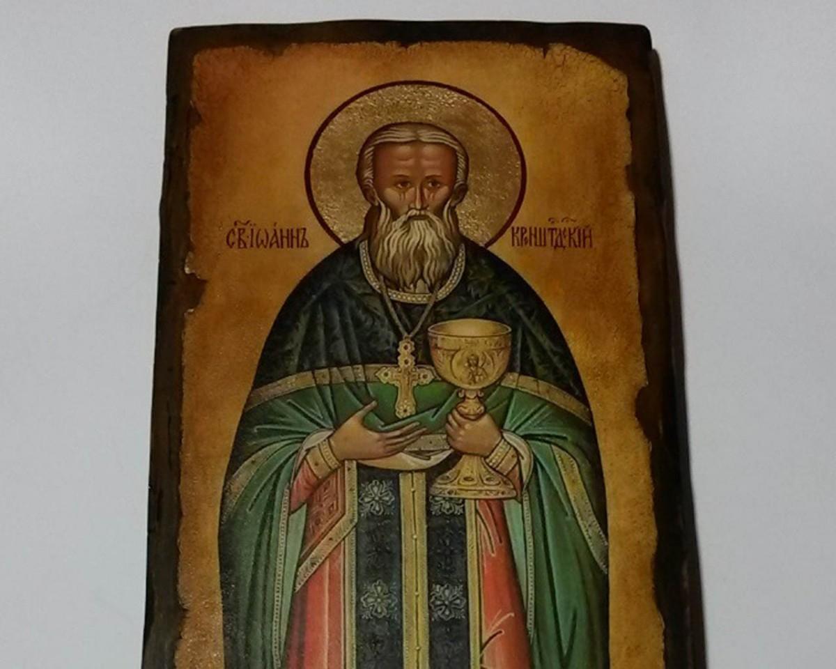 Купить Икону Святого Иоанна Кронштадтского | на Заказ