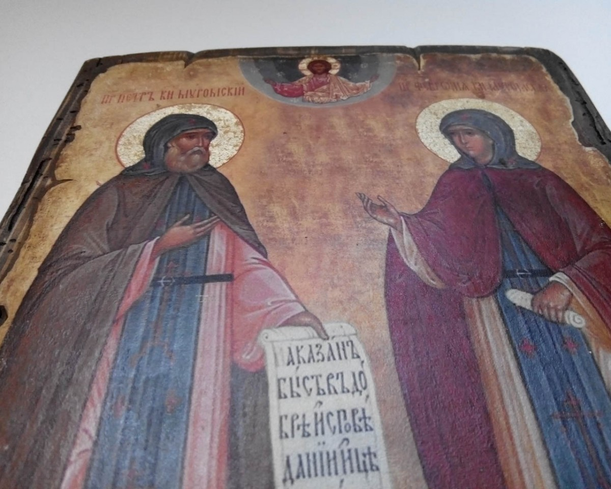 Купить Икону Петра и Февроньи | Готовые и на Заказ