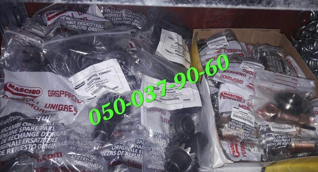 Шестерни G22270389 конические редуктора сеялки Gaspardo. заказать товар по самой низкой цене оригинальные