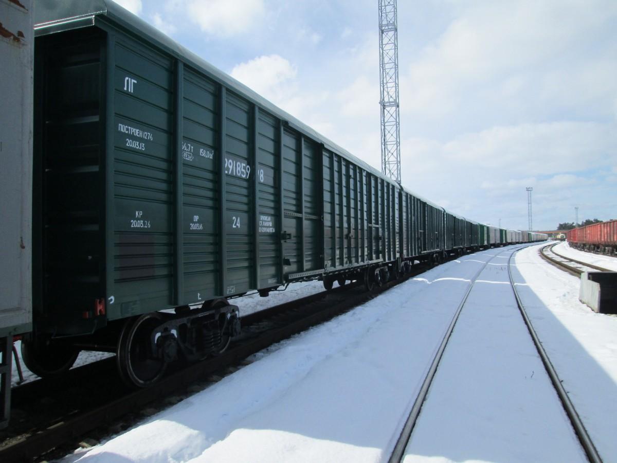 Мультимодальные перевозки (автомобильный, морской, воздушный и железнодорожный транспорт), осуществляем все документальные формальности связанные с перевозкой груза.