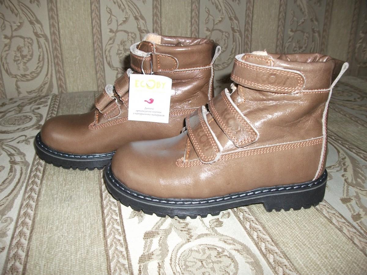 Ортопедические ботинки Ecoby Экоби 29 р.