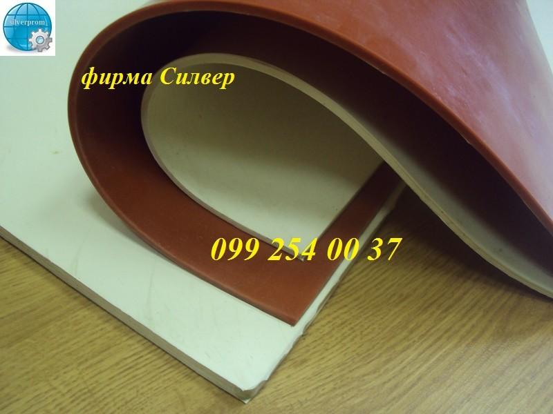Термостойкая силиконовая резина 0,5мм, 1мм, 2мм, 3мм, 4мм, 5мм, 6мм, 8мм, 10мм, 15мм, 20мм