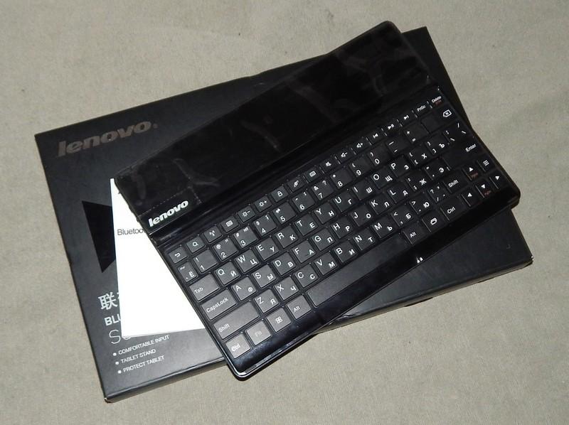 Док-станция для планшета Lenovo