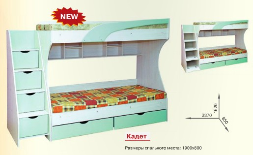 Кадет - двухъярусная кровать