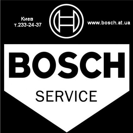 Ремонт стиральной машины сервисный центр Bosch (044)2332437 Киев и Киевская область