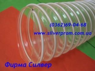 Воздуховоды для вентиляции из полиуретана