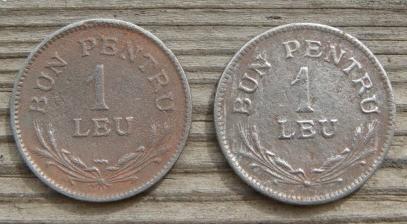 Румунія. 1 лей 1924 рік (2шт.)