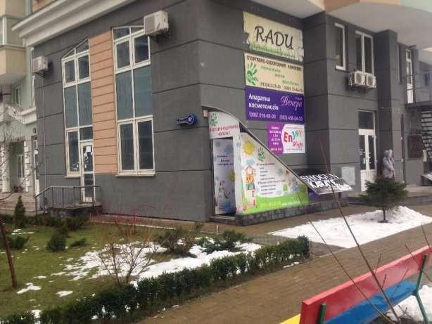 Аренда помещения под магазин в Днепровском районе, улица Раисы Окипной Киев