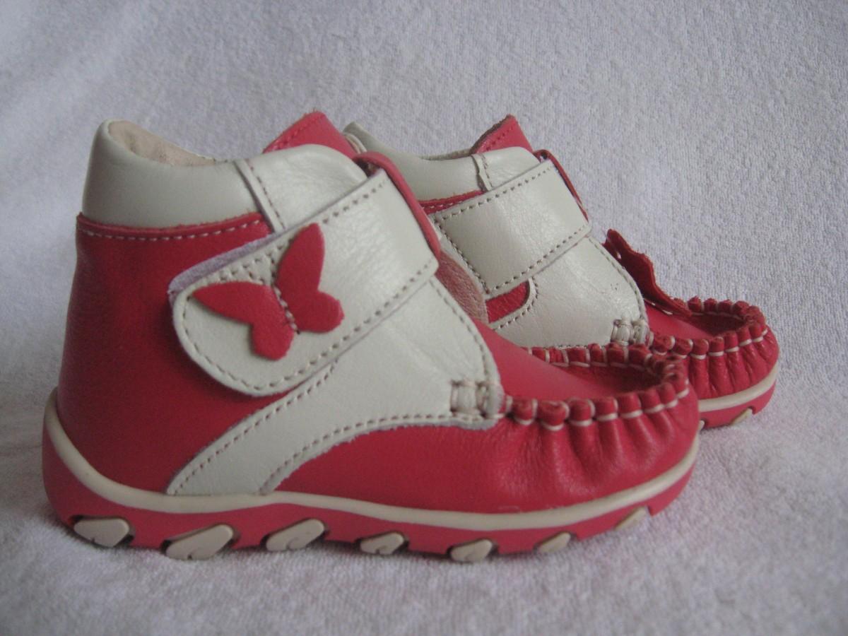 Ботинки Берегиня, размеры от 20 до 23