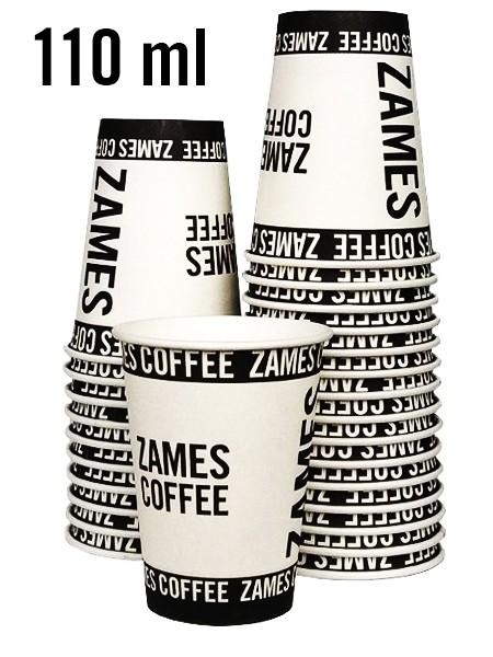 Бумажные стаканчики, стаканчики для кофе, крышки, мешалки, сахар в стихах.