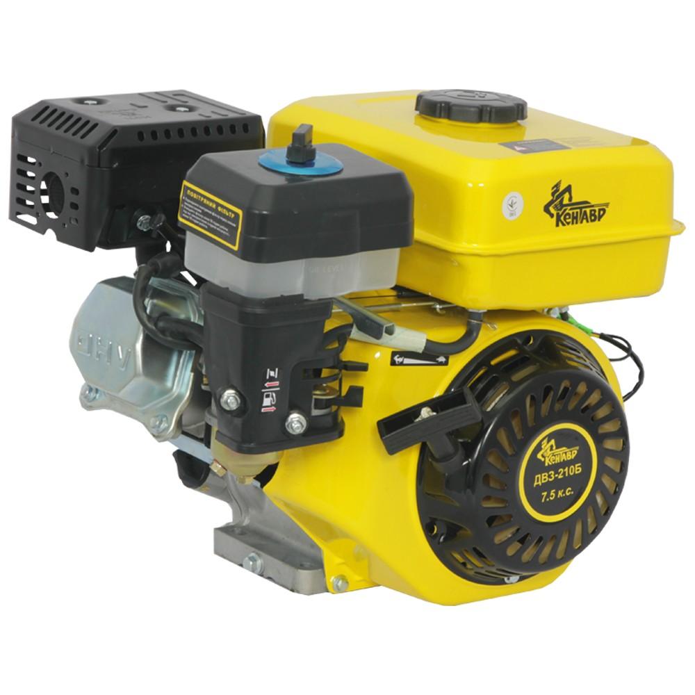 Бензиновый двигатель Кентавр ДВС-200БЗР (6,5 л.с., шкив на 3 ручейка)