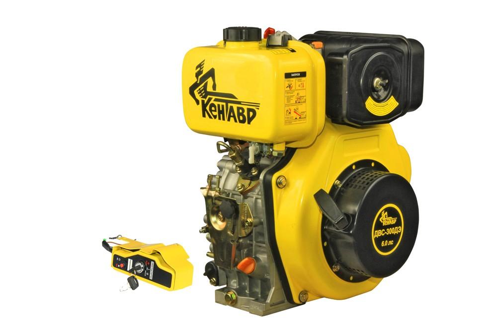 Бензиновый двигатель Кентавр ДВС 390Б (13,0 л.с. вал 25 мм шпонка)