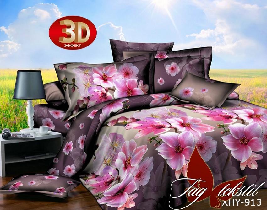 Комплекты постельного белья 3 D разные размеры