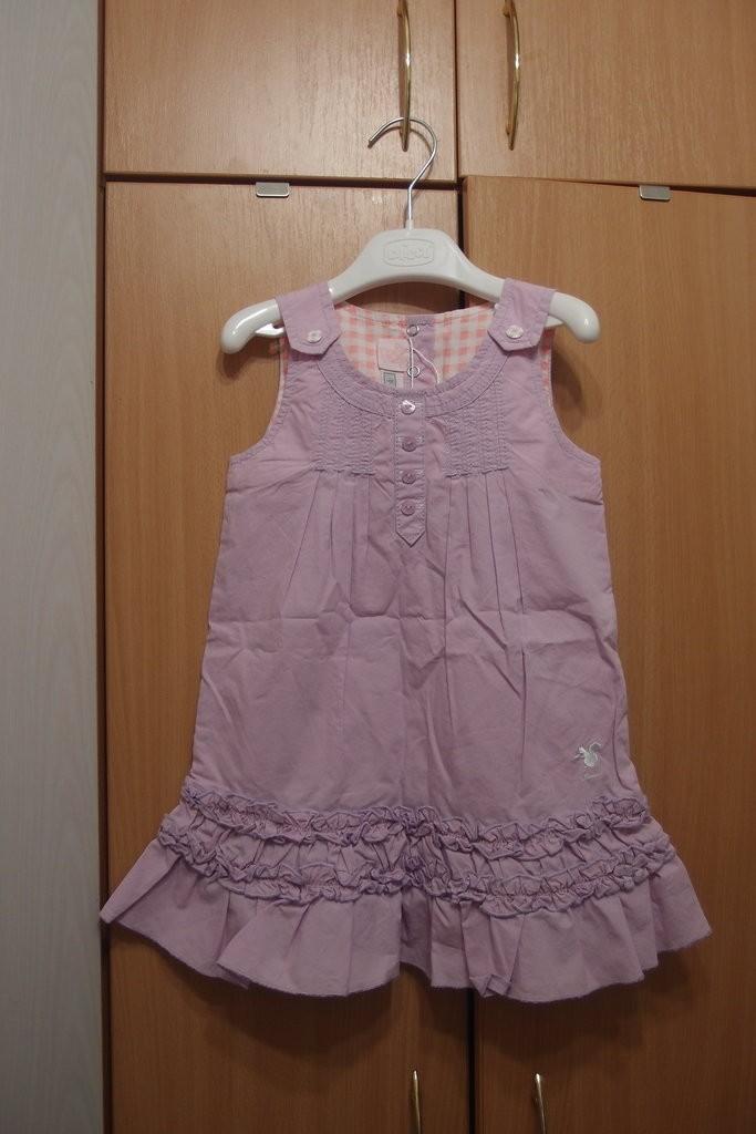 платье,сарафан 2 года тм chicco