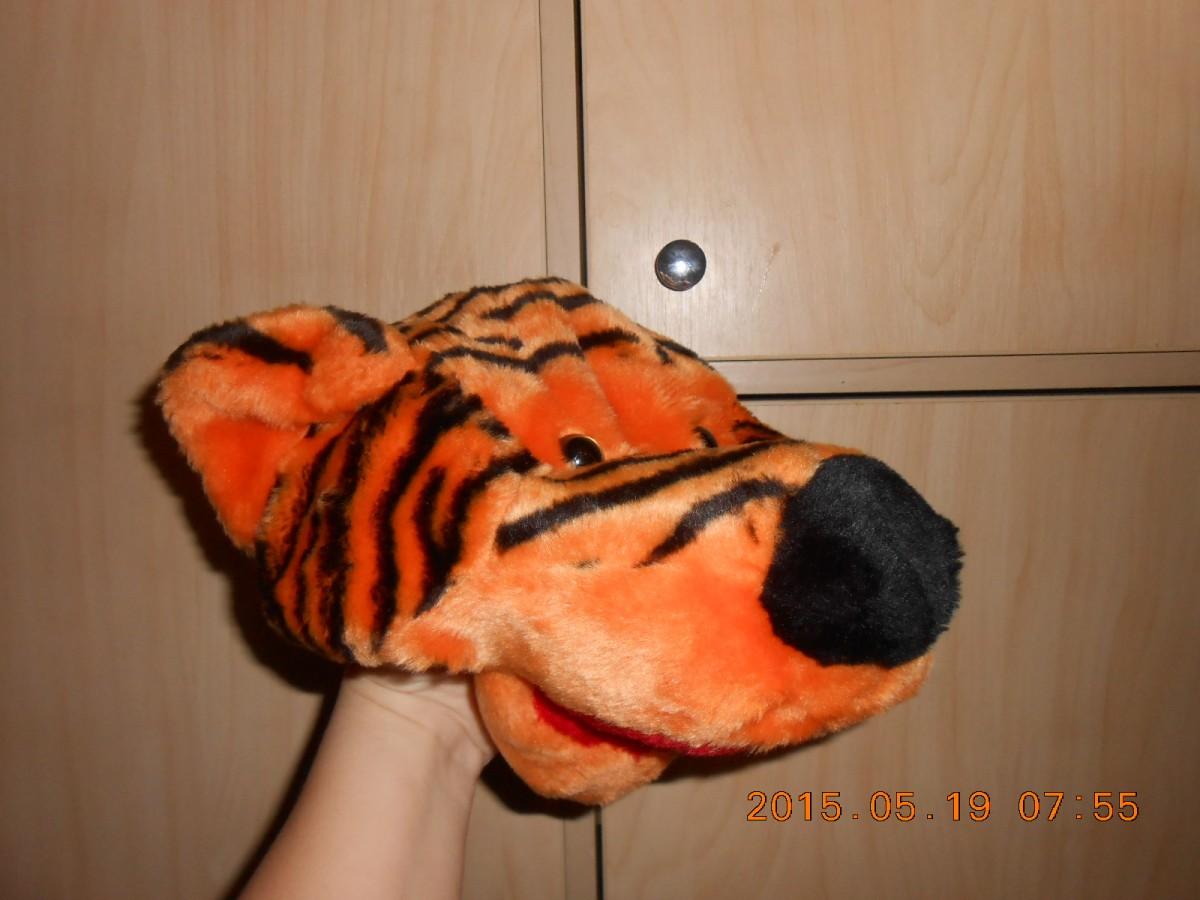 Костюм рычащего Тигры