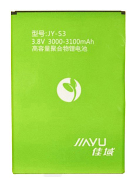 Батарея для JiaYu S3 - 3000 mAh Original