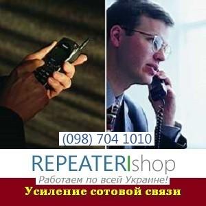 Киев 2017 Усиление сотовой связи Репитер GSM DCS