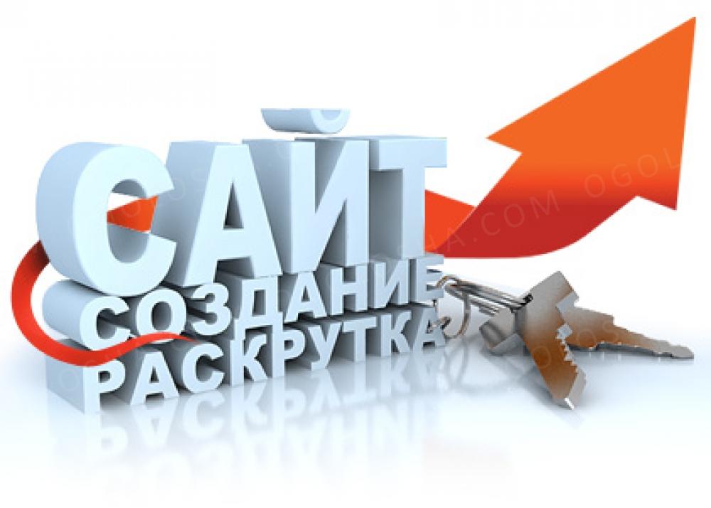 """Cтудия """"WAP"""" разработки и продвижения сайтов"""