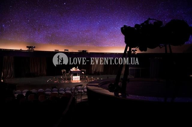 Романтическое свидание в планетарии в Киеве