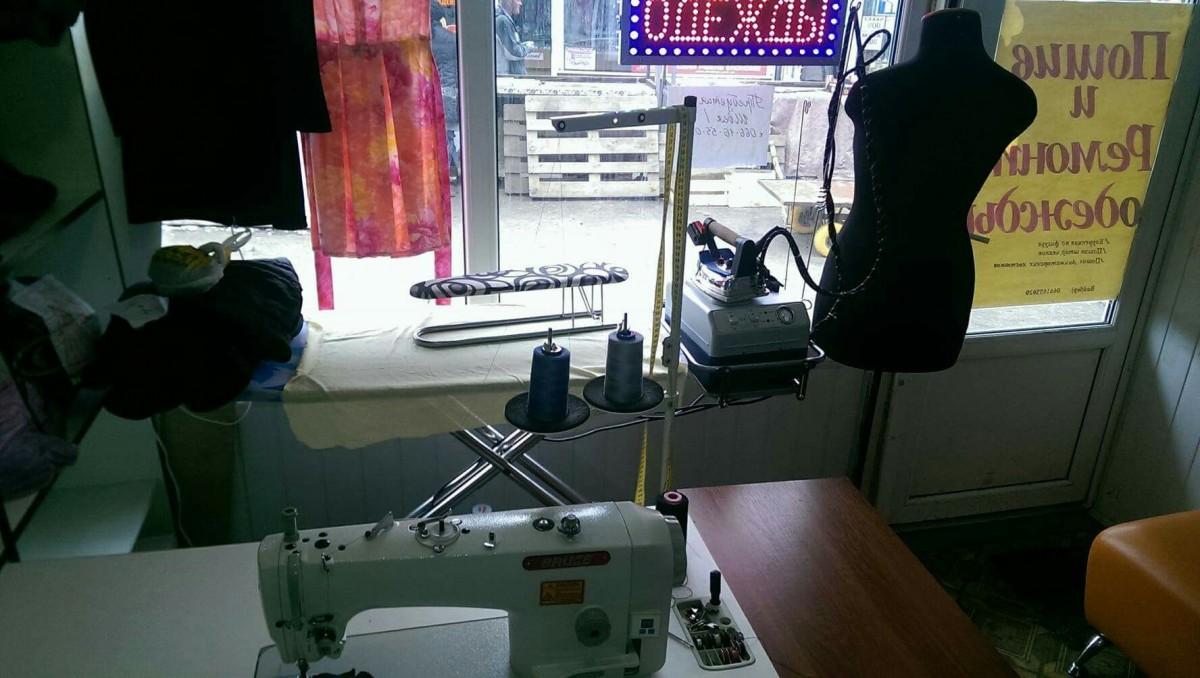 Продам свое ателье по пошиву одежды ,сумок и ремонту