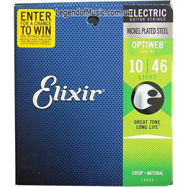 Струны Elixir Optiweb для электрогитары Вся Украина Оригинал США